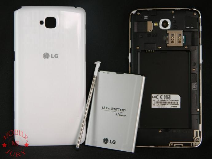 Battery_LG G Pro Lite