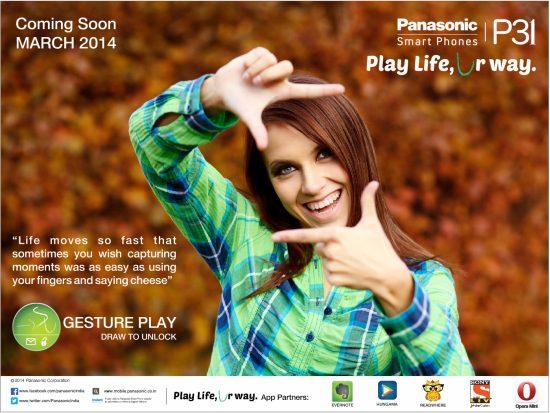 Panasonic P31