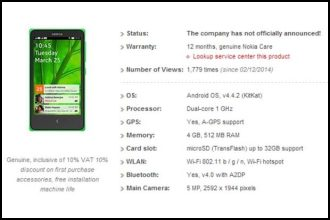 Nokia`s upcoming android device