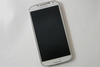 Samsung Galaxy S4 Featured Image
