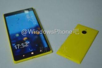 Nokia Lumia 1520 V