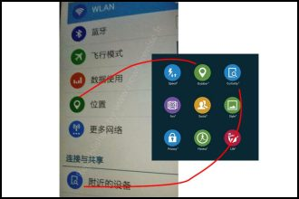 Samsung galaxy S5 screenshot